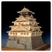 New 1/150 Osaka Castle Tower Wooden Architectural Models Kit F/s Japan