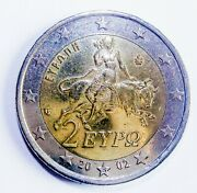 2 Euro Greek Coin Marked S 2andeuro