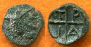 Ancient Authentic Greek Coin To Classify 07 G/10 Mm @e19570.24ds