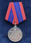 Soviet Russian Rsfsr Very Rare Medal For Service In Protecting Public Order