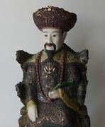 Vintage Chinese Or Japanese Carved Resin Figurine Statue Emperor Dragon Chair