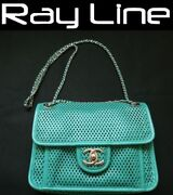 Chain Shoulder Bag French Riviera Punching Mintused 100 Authentic
