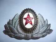 Russian Army Cold War Period Officers Cap Badge.