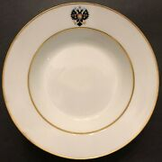 Nikolas Ll Imperial Russian Porcelain 1st Dish Plate From Coronation Service