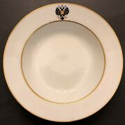 Antique Imperial Russian Porcelain Plate From Coronation Service Alexander Lll