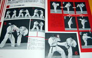 Techniques Cutting Edge Full-contact Karate Book From Japan Japanese Rare 0099