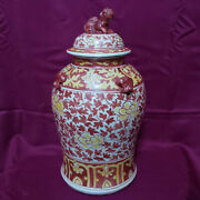 Old And Antique Chinese Hand Painted Flower And Leaf Vase W/ Cover And Mark