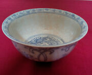 Old And Antique Chinese Ming Dynasty B/w Flower Scroll Bowl