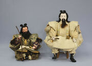 The First Emperor Of Japan Emperor Jimmu And Michinoomi No Mikoto Antique Doll Set