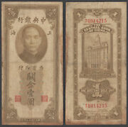 China 1 Customs Gold Units 1930 F Condition Banknote P-325