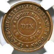 1861-65 F-409/409 A Ngc Xf 45 Full Brockage Flag Of Our Union Civil War Token