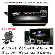 Android 10 Car Gps 8core 4+64gb Ram For Mercedes Benz E Class W212 2010-2012