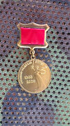 Russian Medal 60 Years Of The Battle Of Stalingrad 1943-2003 Russia Ex-ussr A240