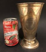 Antique 1873 Imperial Russian 84 Gilded Sterling Silver Chalice