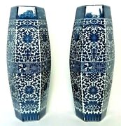 Vintage Pair Of Blue And White Chinese Barrel Porcelain Vases, Qianlong Reign Mark