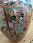 Asian Vase With Cover Tall 16 Tall Raised Dots And Slip Hand Painting Detail Wo