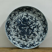 27 China Antique Porcelain Ming Xuande Blue White Painting Dragon Plate
