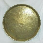 Beautiful Large Antique Solid Brass Middle Eastern Tray Diameter - 59.5 Cm