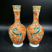 Chinese Old Marked Green And Iron Red Gilt Dragons Famille Rose Porcelain Vases