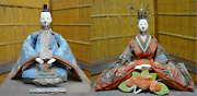 Antique Japanese Large Gohun Imperial Palace Doll Emperor And Empress 12 Edo Era
