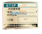 1pcs New For Mind St3pft1 220vac Time Relay