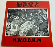 Paranoid Northern Winds Of Brutal Hell Mangel 2-red Vinyl Albums Limited Edition