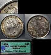 Elite Varieties Canada 10 Cents - 1858 Blundered I In Dei - Au55 A485