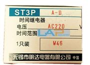 1pcs New For Mind St3pa-d Ac220v Time Relay