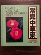 Chinese Medicinal Herbs Of Taiwan Volume 5. Illustrated And Descriptive Guide