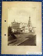 Russia Vintage Photo 19th Century Kazan' City Annunciation Cathedral Russie.