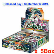 Pokemon Card Game Alter Genesis Sun And Moon Dx Expansion Pack Booster Box Set Of5
