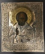 Original Early 19c Antique Large Russian Icon