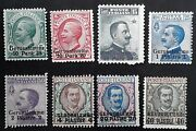 Very Rare 1909- Italy Post Offices In Jerusalem Set Of 8 Postage Stamps Mint
