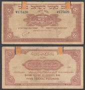Israel 5 Pounds 1952 F Condition Banknote Bank Leumi Km 21 Pounds