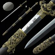 Nine Dragon Sword Hand Forged Pattern Steel Pure Copper Carved Fittings 5064