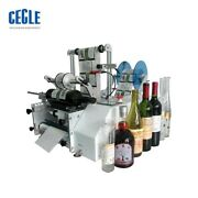 L-200 Semiautomatic Round Bottle Semi-automatic Labeling Machine For Beer Bottle