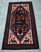 H259 Vintage Afghan Tribal Decor Wall Hanging Pictorial Hunting Rug 2and0399 X 5and0392