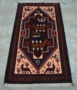 H266 Vintage Afghan Tribal Decor Wall Hanging Pictorial Hunting Rug 2and03911 X 5and0393