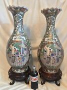 """Antique Pair Of Gold Xxl Asian Chinese Oriental Vases, 30"""" Tall With Stands"""