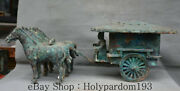 24.8 Rare Antique Old China Bronze Ware Dynasty People Horse Drawn Tram Statue