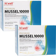 Hi Well New Zealand Green Lipped Mussel Extract Oil 10000mg 200 Caps X 2packs
