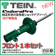 Tein Endurapro Shocks For 09-19 370z Z34 V36 Q60 Coupe Front And Rear Set