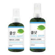 50ml Or 100ml The Herb Shop Cool Shot Body Mist Refresh Aroma Vegetable Nature