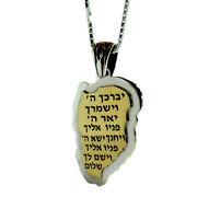 Megillah Priestly Blessing Pendant Gold 9k Silver 925 Judaica Gift From Israel