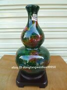 Unique Natural Taiwan Seven Colored Jade Stone Handcarved Vase Gourd Bottle Q173