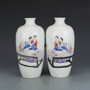 Qianlong Marked Famille Rose Porcelain Hand Painting Character Pair Vase 8.7