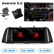 For Bmw 5 Series F10 F11 11-12 Car Gps Multimedia Stereo Lcd Capacitive Screen