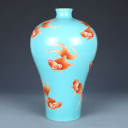 Old Chinese Daoguang Marked Allite Red Porcelain Hand Painted Fish Vase 12.6