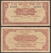 Israel 5 Pounds 1952 F-vf Condition Banknote Bank Leumi P-21 Pounds