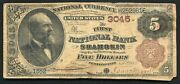 1882 5 Bb The First National Bank Of Shamokin Pa National Currency Ch. 3045